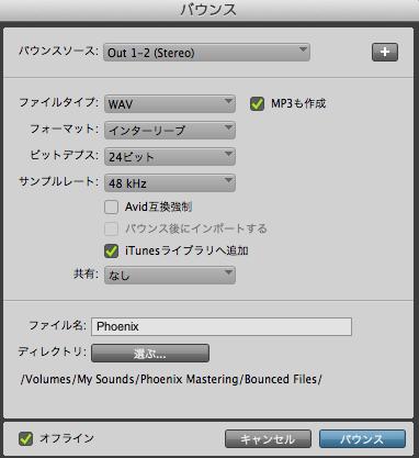 スクリーンショット 2013-08-02 22.32.43.png
