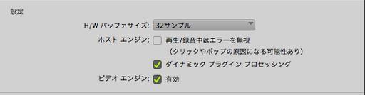 スクリーンショット 2013-08-11 16.57.34.png