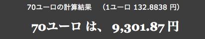 スクリーンショット 2013-09-29 20.57.49.png